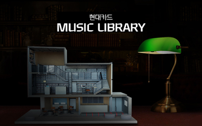 Music library Microsite.